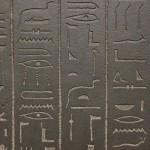 Aprender sobre Egipto